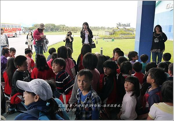 2013-04-戶外教學(台肥-海洋深層水)12