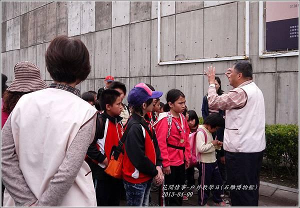 2013-04-戶外教學(石雕博物館)2
