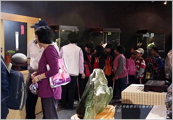 2013-04-戶外教學(石雕博物館)4