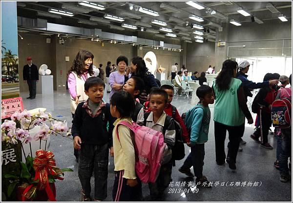 2013-04-戶外教學(石雕博物館)5