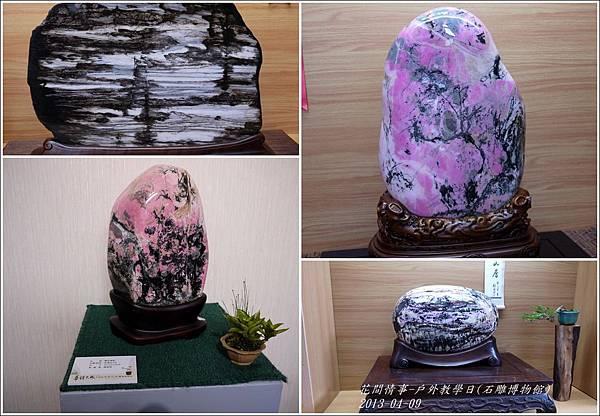 2013-04-戶外教學(石雕博物館)7