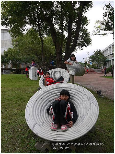 2013-04-戶外教學(石雕博物館)14