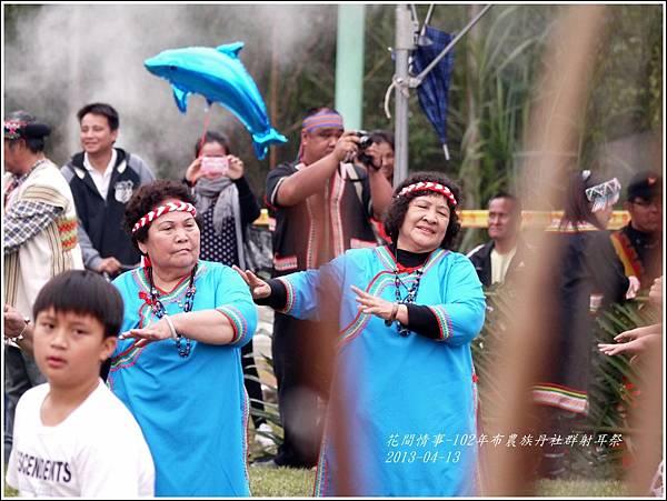 102年布農族丹社群射耳祭43