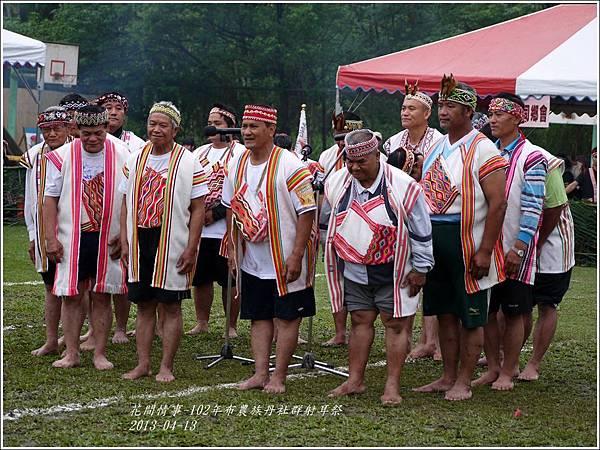 102年布農族丹社群射耳祭3