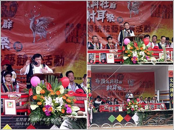 102年布農族丹社群射耳祭7