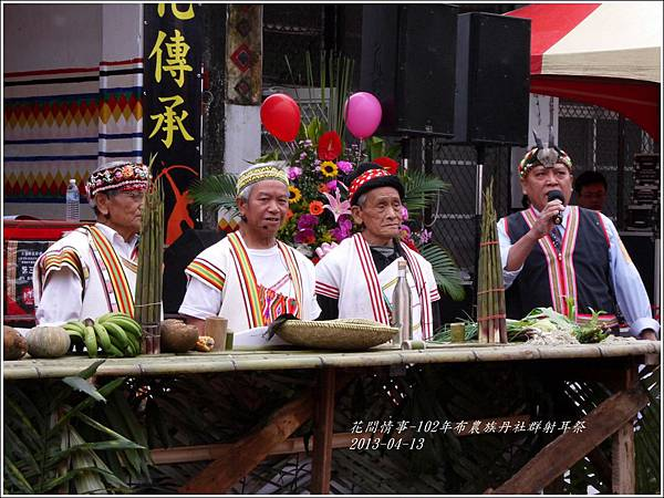 102年布農族丹社群射耳祭8