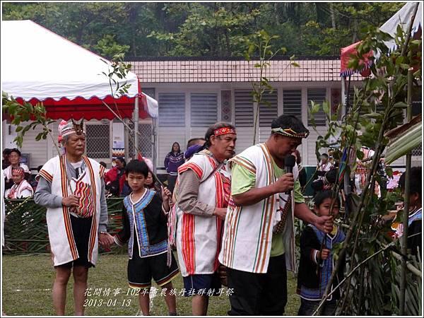 102年布農族丹社群射耳祭13