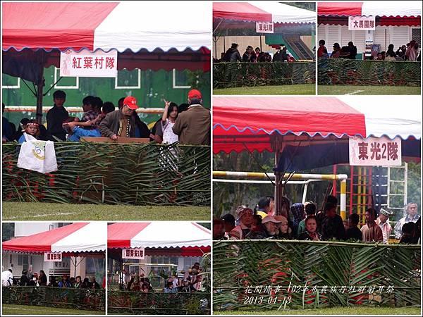 102年布農族丹社群射耳祭12