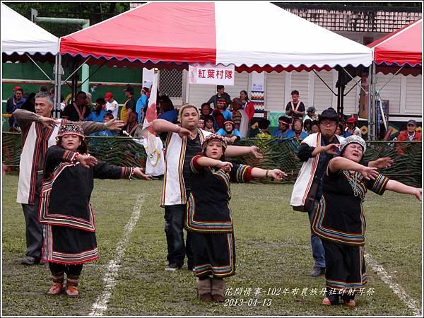 102年布農族丹社群射耳祭15