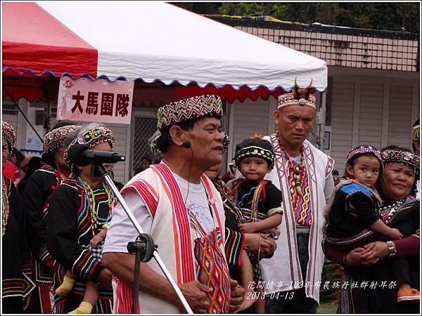 102年布農族丹社群射耳祭20