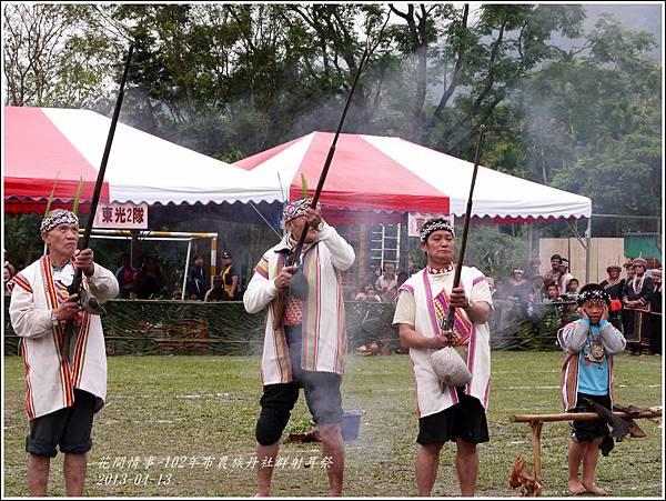 102年布農族丹社群射耳祭32