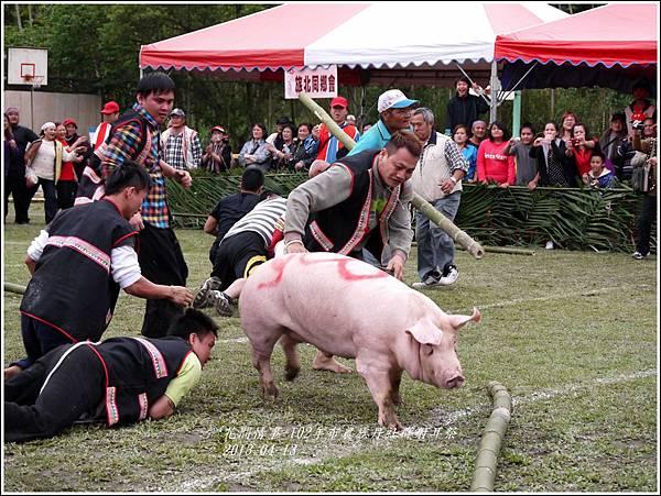102年布農族丹社群射耳祭39