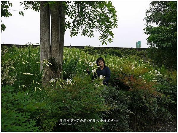2013-04-百合戀(瑞穗泛舟遊客中心)3
