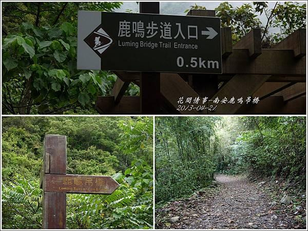 2013-04-南安鹿鳴吊橋1