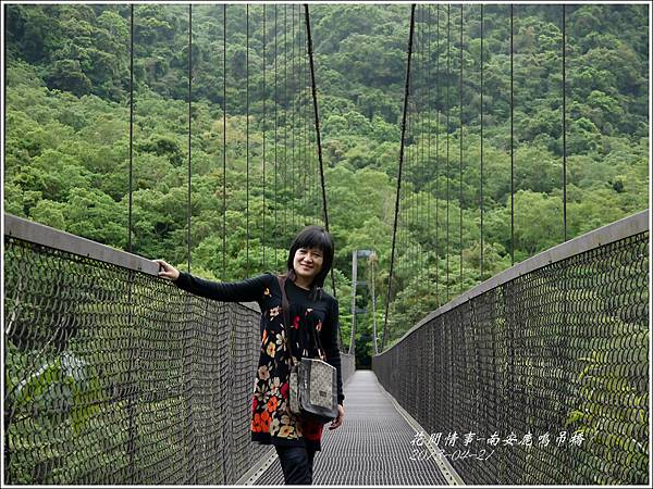2013-04-南安鹿鳴吊橋6