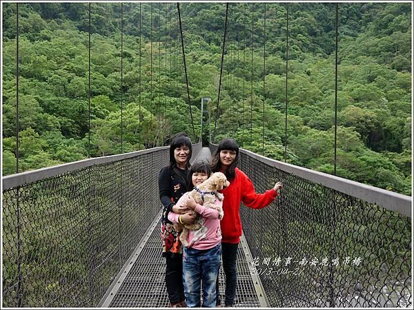 2013-04-南安鹿鳴吊橋7