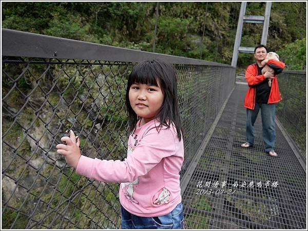 2013-04-南安鹿鳴吊橋10