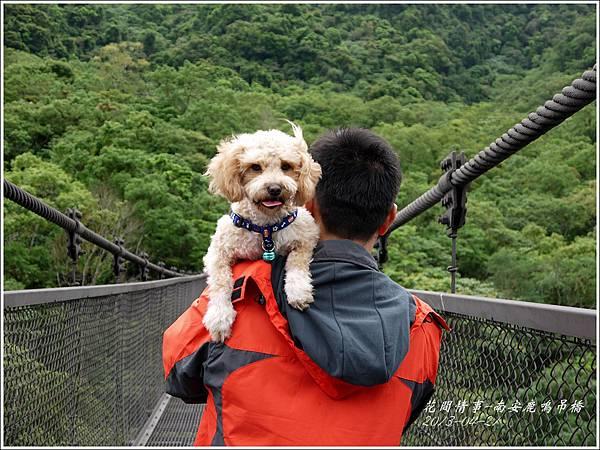 2013-04-南安鹿鳴吊橋12
