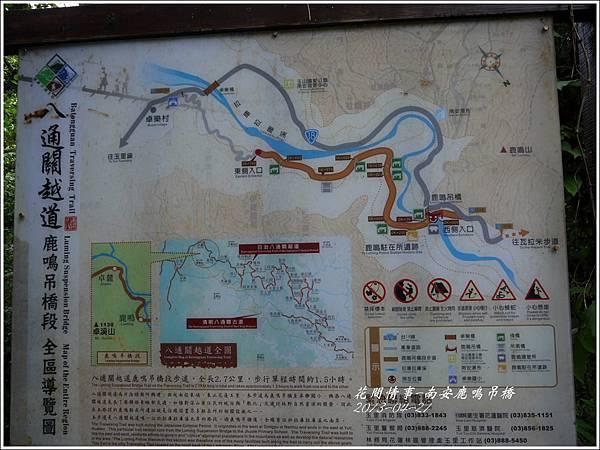 2013-04-南安鹿鳴吊橋18