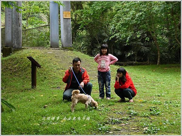2013-04-南安鹿鳴吊橋19