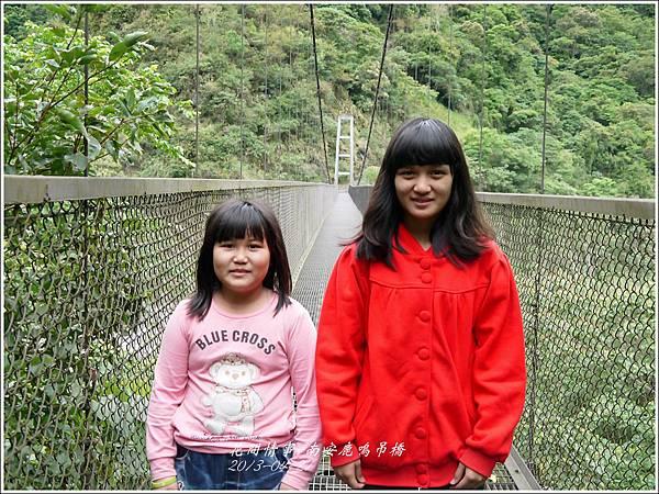 2013-04-南安鹿鳴吊橋20