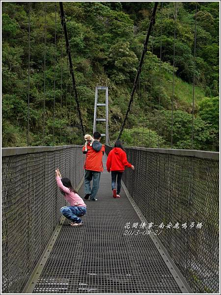 2013-04-南安鹿鳴吊橋21