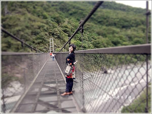 2013-04-南安鹿鳴吊橋23