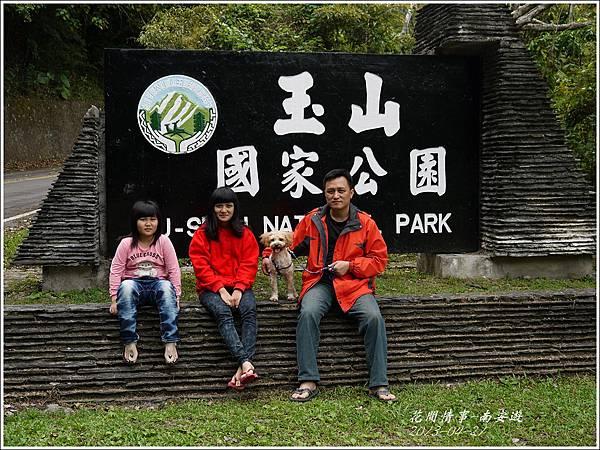 2013-04-南安遊3