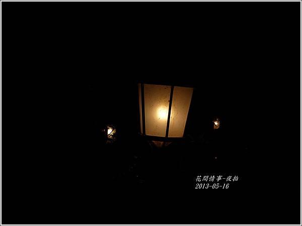 2013-05-夜拍練習5