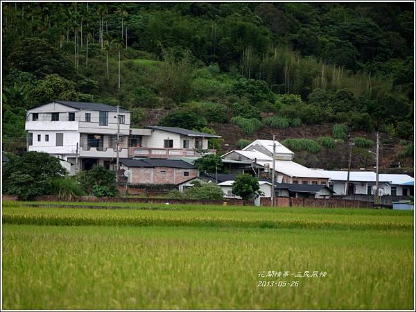 2013-06-三民風情2