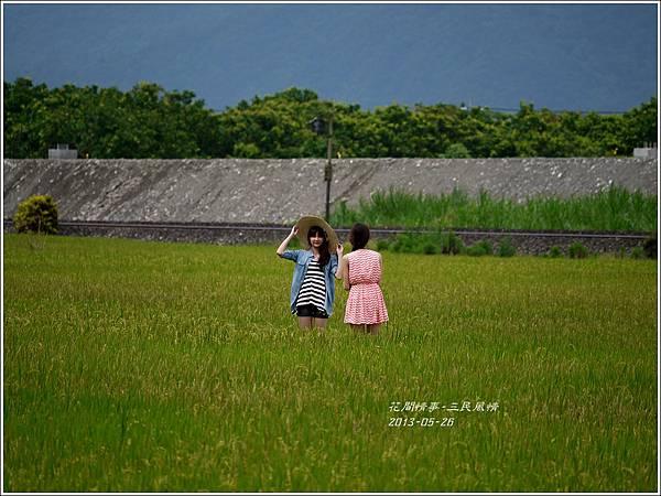 2013-06-三民風情21