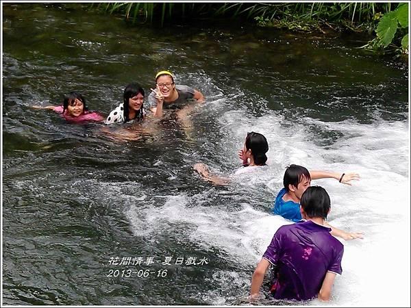 2013-06-夏日戲水2