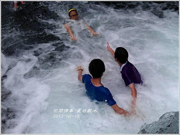 2013-06-夏日戲水3