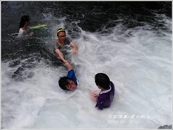 2013-06-夏日戲水4