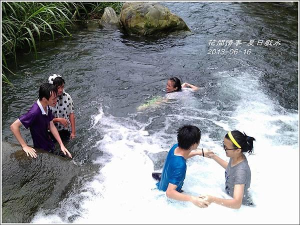 2013-06-夏日戲水6
