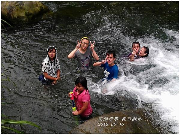 2013-06-夏日戲水10