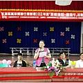 2013-原鄉傳粽-慶端午1