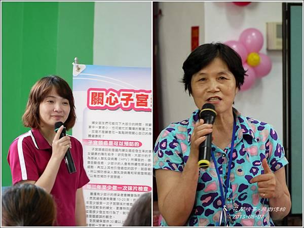 2013-原鄉傳粽-慶端午8