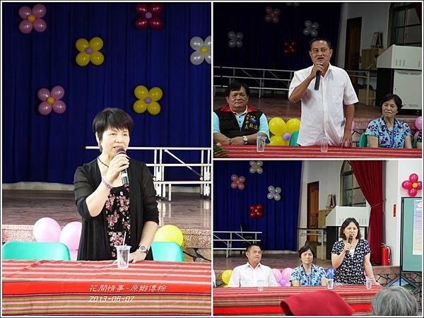 2013-原鄉傳粽-慶端午7