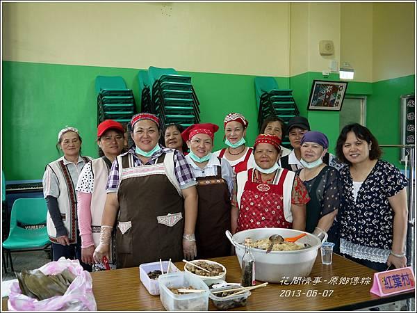 2013-原鄉傳粽-慶端午11