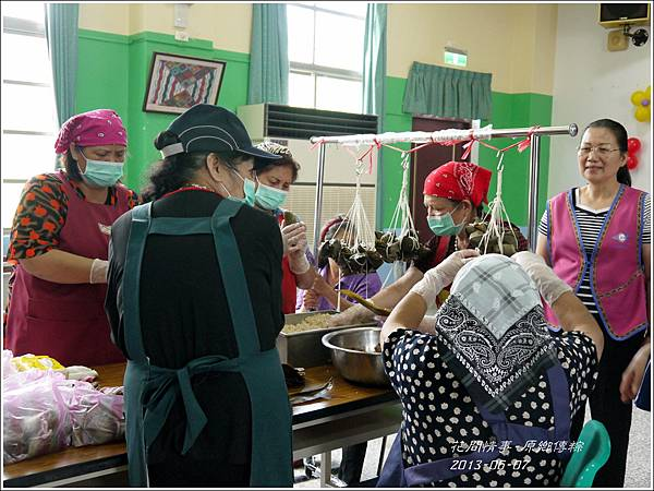 2013-原鄉傳粽-慶端午14