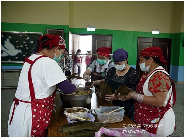 2013-原鄉傳粽-慶端午15