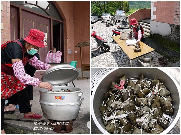 2013-原鄉傳粽-慶端午18