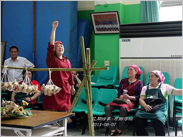2013-原鄉傳粽-慶端午20