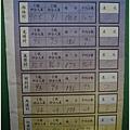 2013-原鄉傳粽-慶端午27