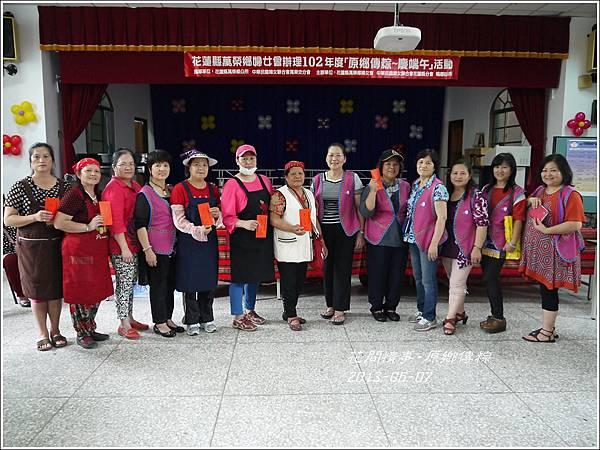 2013-原鄉傳粽-慶端午32