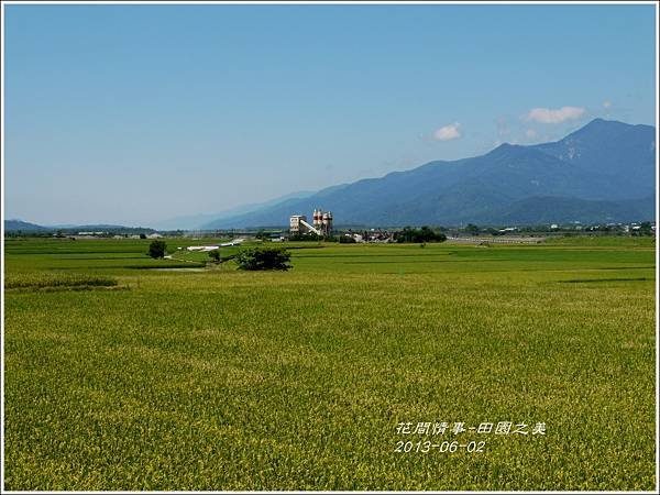 2013-06-田園之美10