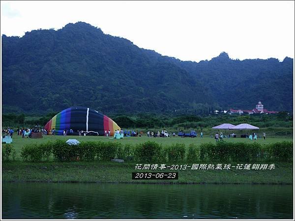 2013-國際熱氣球花蓮翱翔季1.jpg
