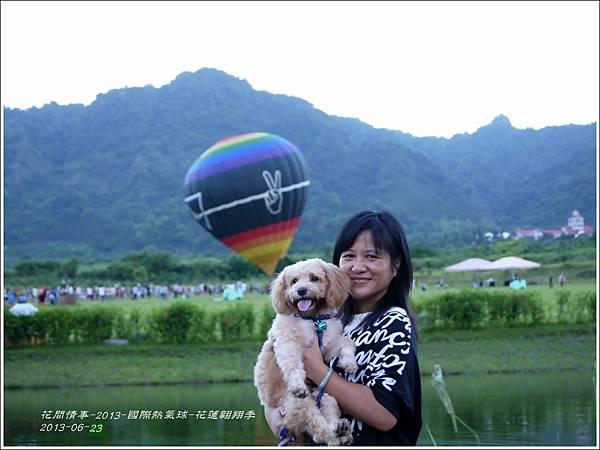 2013-國際熱氣球花蓮翱翔季2.jpg