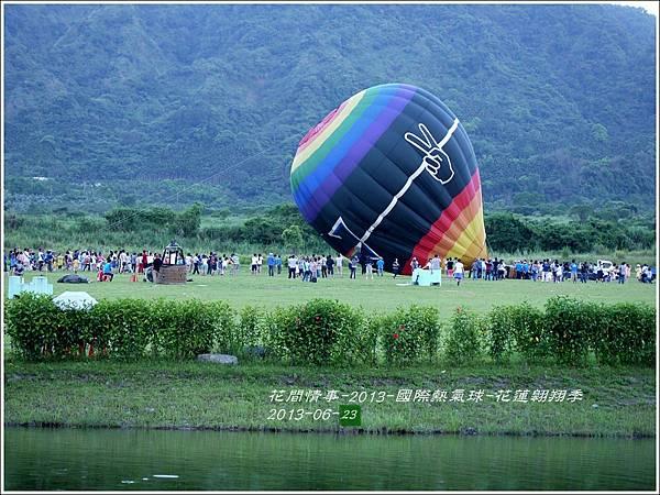 2013-國際熱氣球花蓮翱翔季3.jpg